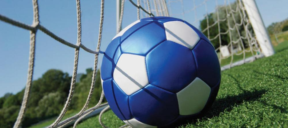 A Guide To... #1 GOALS, NETS & PITCH EQUIPMENT